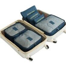 6 шт./компл. мода двойной молнии водонепроницаемый полиэстер мужчин и женщин багажа дорожные сумки Упаковка кубики