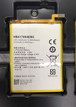 High quality 4000mAh HB417094EBC Battery for Huawei MATE 7 MT7-TL10 MT7-CL00 Cell Phone Batterie Batterij Bateria