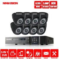 8CH 4MP/5MP DVR комплект H.265 CCTV безопасности 8ch Крытый Открытый черный AHD камера аудио P2P сигнализация видеонаблюдения Видео система