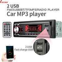 LaBo Bluetooth V3.0 Teypleri auto Stereo Autoradio car radio 1din 12V In-dash 1 Din FM Aux SD USB MP3 Car audio Player