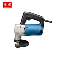 3 2mm Metal Electric Shear 620w High Power Electric Nibblers For Metal Max Cutting Electric Metal