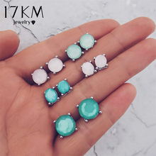 17KM 6 Design Geometric Round Resin Stud Earrings Set For Women 2018 Brinco Female Handmade Earrings Statement Jewelry 2018 New(China)