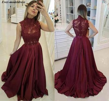 daab4d945be5b Bordo Uzun Abiye Seksi 2019 Backless Sweep Tren Zarif Resmi Abiye Balo  Parti Elbise Robe De Soiree Ucuz