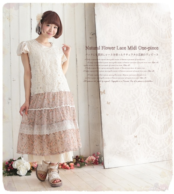 d6a9ee02b1f Cute Mori Girl Lace Chiffon Floral Cotton Pleated Tank Midi Dress Sweet  Mori Lolita Girl Novelty