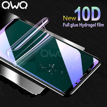 10D Hydrogel Film For Samsung Galaxy S10 Lite S8 S9 Plus Note 9 8 Screen Protector For SAMSUNG S10E A7 2018 A5 2017 S7 EDGE soft(China)