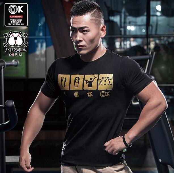 Muscle Killer Hot Style Elastic Whole Village Hope Fitness Exercise Popular Logo Slim Body Summer Training Short Sleeve Shaped
