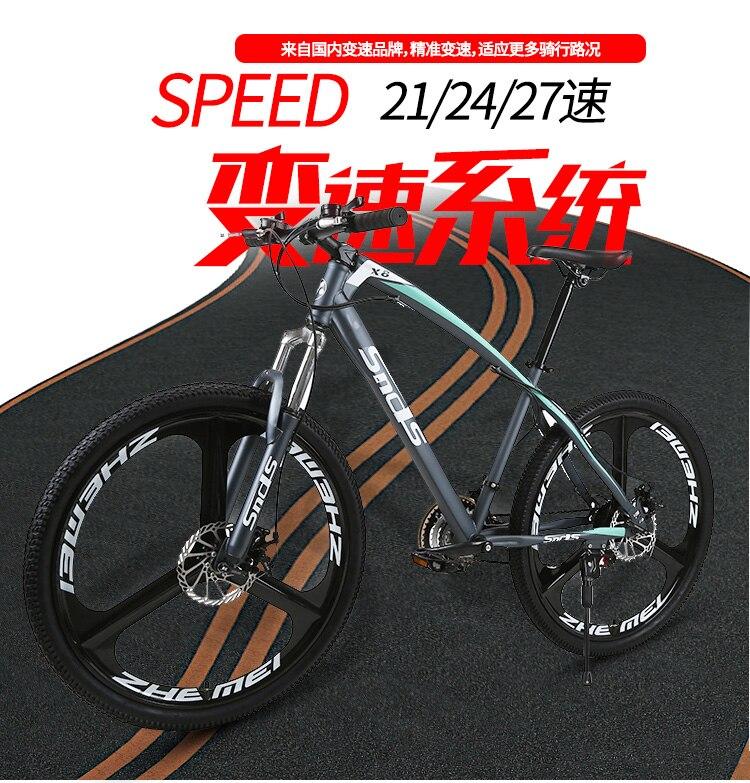 velocidade freio a disco ao ar livre downhill mtb bicicleta