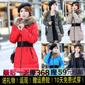2015 autumn and winter women women's medium-long down cotton-padded jacket wadded jacket female winter outerwear women dress