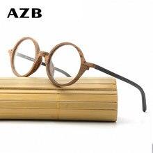 AZB Retro Óculos De Armação Redonda Óculos Ópticos Quadros Das Mulheres Dos  Homens de Madeira De dcb75441ed
