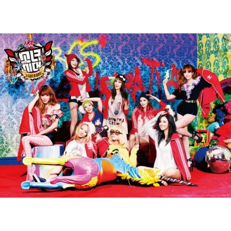 GIRLS GENERATION SNSD - 4TH ALBUM VOL 4 - I GOT A BOY [RANDOM COVER]  Release Date 2013-01-02 KPOP bigbang 2012 bigbang live concert alive tour in seoul release date 2013 01 10 kpop
