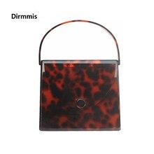 Bolso de mano de color ámbar Vintage de marca de diseñador para mujer, elegante bolso de fiesta graduación de noche con estampado de leopardo, bolso de mano informal de lujo para mujer