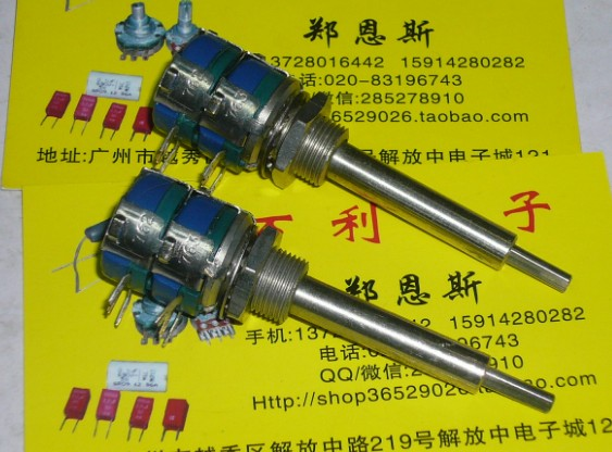 [VK] Import original SFER double potentiometer 104A 100K double adjustment potentiometer shaft length 48MM switch 148 type double potentiometer b50k handle length 10mm