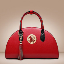 PU Leather  Designer Brand Handbag Female Shell Bag Vintage Woman Bag with Tassel Fringed Crossbody Bag for Women Fashion Tote