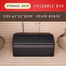 E-FOUR автомобиль укладка уборки коробка кожаная ткань большой емкости Органайзер сумка для хранения складные автомобильные аксессуары держатель для сетчатых предметов
