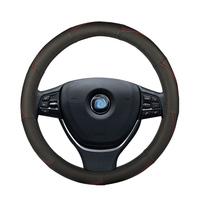 Car steering wheel cover Interior Accessories for nissan almera n16 g15 classic altima juke kicks murano z51 navara d40 note