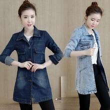 Divat Slim Jacket Woman Őszi Outwear Denim Plus Size Jacket Női Casual Girls Coat Spring Long Ladies Coats Elegáns HY26