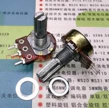 100 PCS WH148 único dístico 20 MM eixo longo/volume do amplificador potenciômetro comprimento do punho o B500 B501 3 pé