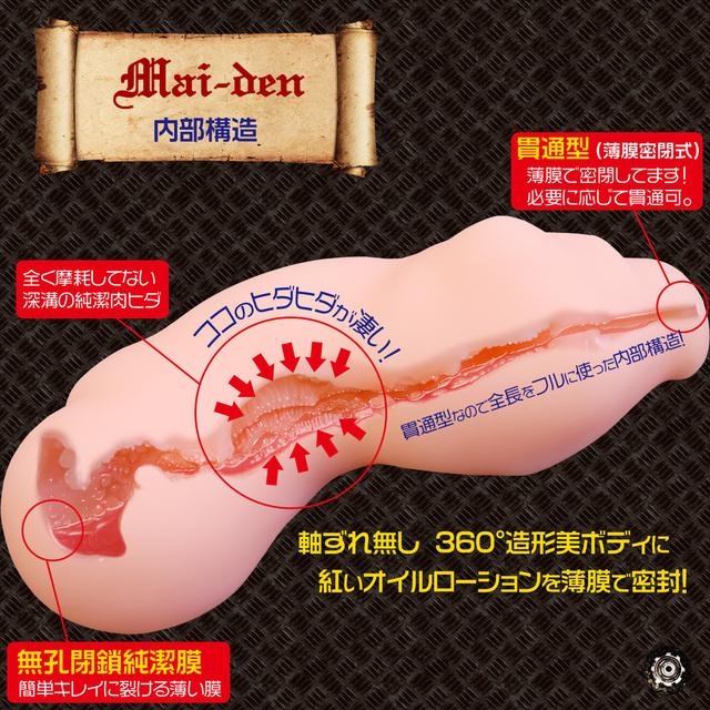 New Japan olhos Mágicos lourie masturbação hímen de solteira copo jovem apertado buceta verdadeira vagina adult sex toy masturbador