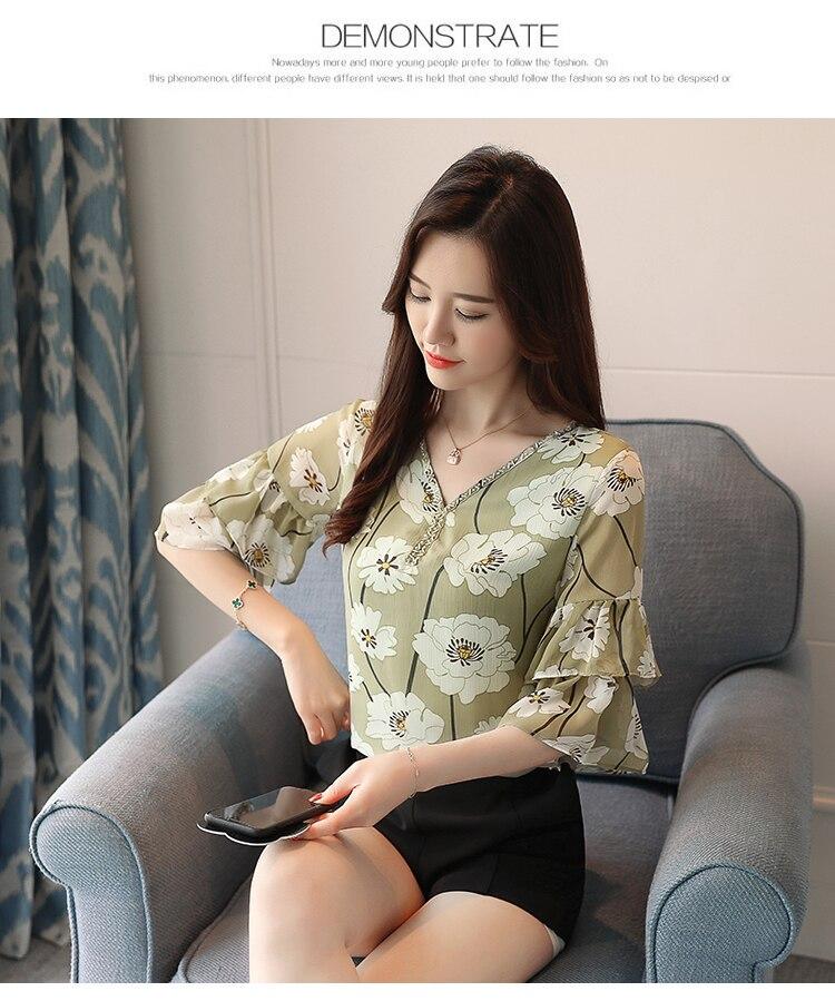 Nuevo Blusas Verano Gasa Suelta Floral Manga Pink 40 Hoja verde Camiseta Camisa Dulce cuello Las 2018 De V Mujeres 0388 Corta pw01pr