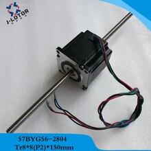 57*57*56 мм через винт двигатель Nema23 57BYG56 2.8A 1.26N.m 57 перфорация линейный шаговый двигатель с Tr8* 8(P2)* 150 мм вал