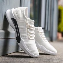 Trend Male Allmatch Shoes Ventilation Arder Flat Net Men Shoes High Quality Breathable Walking Shoes Man Sports Shoes