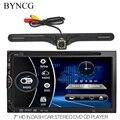 Autoradio Carro DVD Player de Rádio Auto 7 polegada In dash-Stereo Vídeo 2 din DVD/USB/SD/MP4 Player UI RDS Bluetooth FM/AM Radio