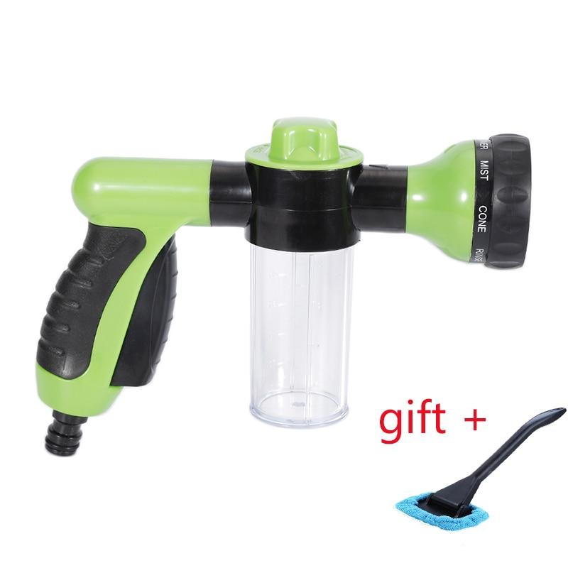 Car Off-Road Wash Snow Foam Water Spray Gun Cleaner 3 grade adjustable Auto Wash Tool High Pressure free gift