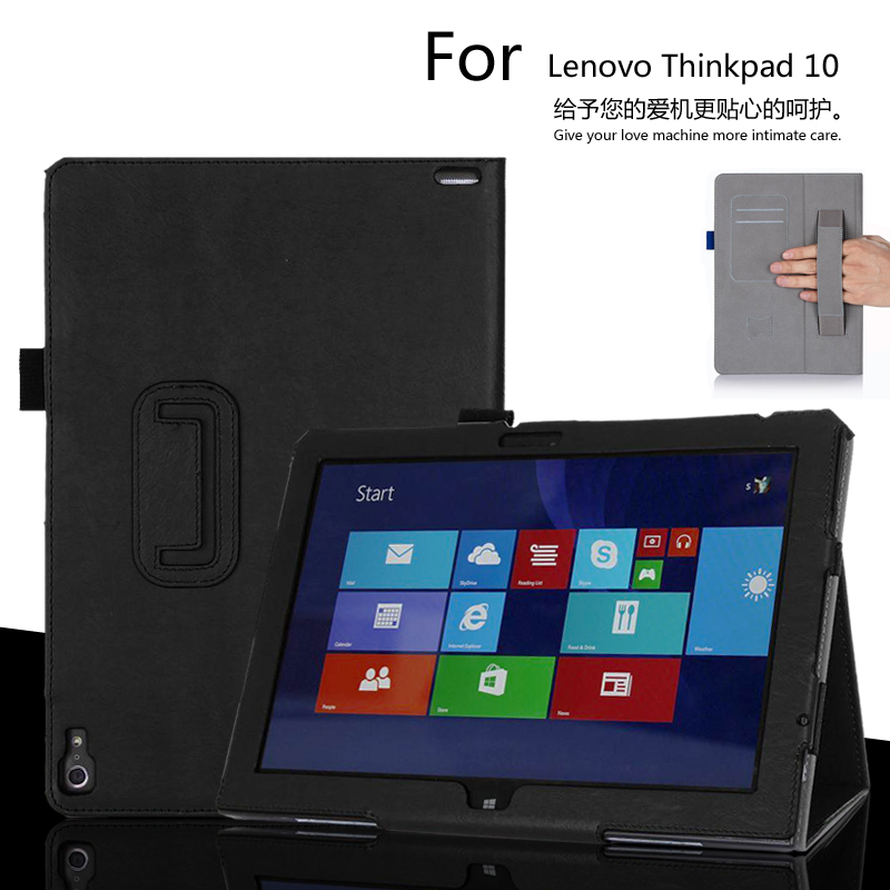 First generation For Lenovo Thinkpad10 Thinkpad 10 10.1 inch Tablet Folding Leather Stand Case Cover/ Elastic Hand Strap +Stylus original case cover for thinkpad 8 tablet stand pu leather cover case for lenovo thinkpad 8 tablet pc free shipping