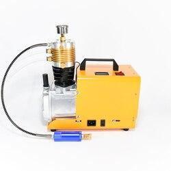 Compresor de aire Pcp, 300bar, cubierta dura, modelo HPA, bomba de aire eléctrica, compresor de aire para pistola de aire neumática, Rifle de buceo, inflador PCP