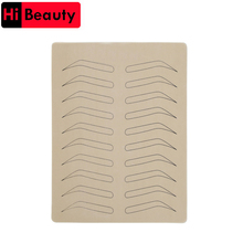 1PC Rubber Practice Skin Fake False Eyebrows Pigment Free For Microblading Permanent Makeup Tattoo Training Learning Beginners