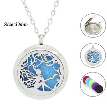 With Chain as Gift! 316L Stainless Steel 30mm Silver Twist Aromatherapy locket Perfume Diffuser floating Locket