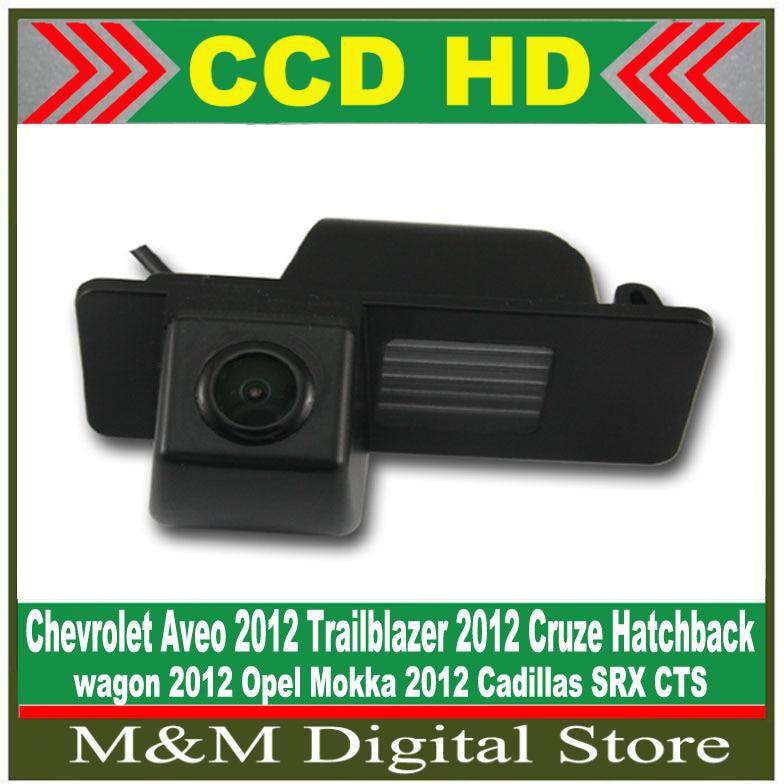 Cámara de visión trasera para Chevrolet Aveo 2012 Trailblazer 2012 - Electrónica del Automóvil