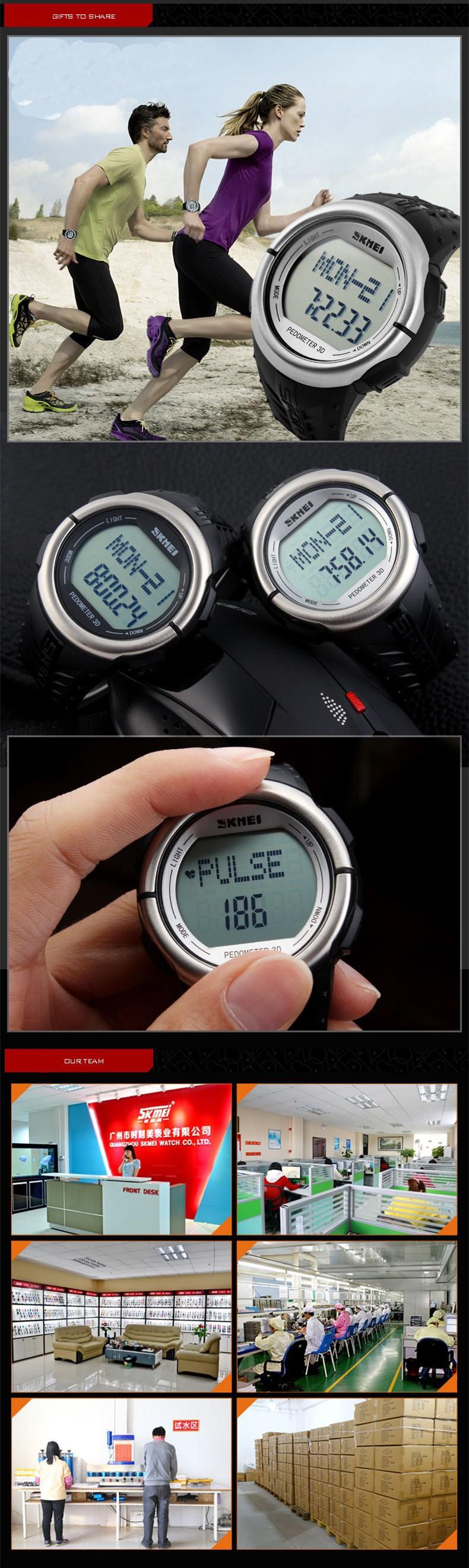skmei sport watch 1058 6