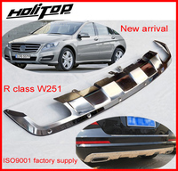 rear stainless steel bumper skid plate for Ben z W251 R class W251 R class R280 R300 R320 R350 R400 R500, quality guarantee