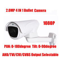 Free shipping New 2MP IR 30M 4x Optical Zoom AHD TVI CVI CVBS 4 In 1 PTZ Bullet Camera 2 Megapixel 2.8~12mm
