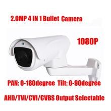 Free shipping New 2MP IR 30M 4x Optical Zoom AHD TVI CVI CVBS 4 In 1 PTZ Bullet Camera 2 Megapixel 2.8~12mm