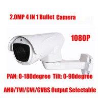 Free Shipping New 2MP IR 30M 4x Optical Zoom AHD TVI CVI CVBS 4 In 1
