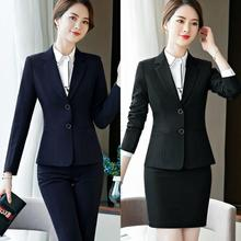 IZICFLY New Style Work Wear black Office Ladies Uniform business womens suits