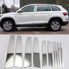 OUBOLUN stainless steel  exterior car accessories window fram trim high quality For 2017 SKODA KODIAQ