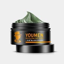 Мужская Освежающая очищающая маска, Грязевое масло от акне, увлажняющая маска для очистки зеленых бобов, маска 100 г