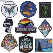 Prajna Patch Magic Movie Embroidered Patches For Clothes Fantastic Beast Iron On Sniffing Baby DIY Jurassic