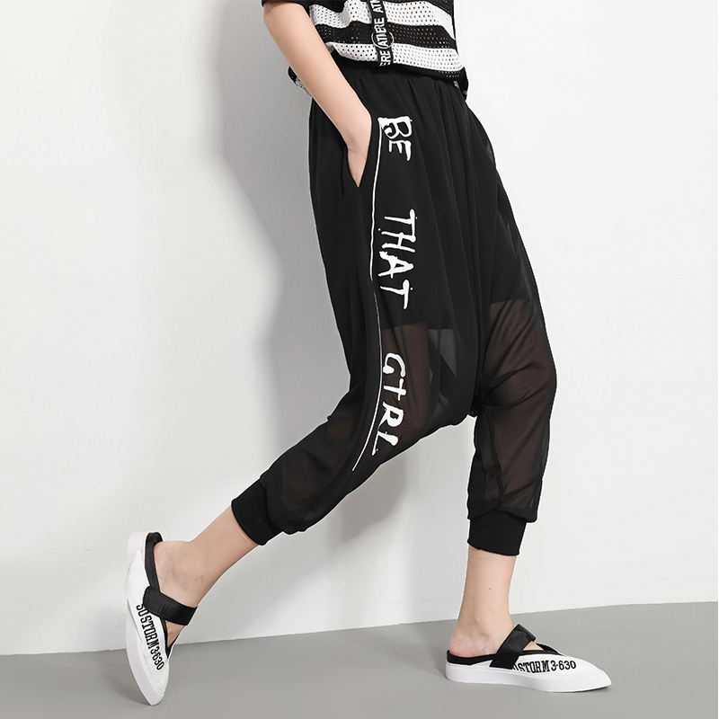 Hippie Harem Pants Summer Fashion Female Chiffon Printing Black Pants High Waist Trousers Loose Baggy Pants Women