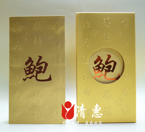 Image 5 - משלוח חינם 50 pcs/1 הרבה אדום מנות מותאם אישית זהב מעטפות סיני שם משפחת משפחת זהב מנות סיני חדש שנה מתנות