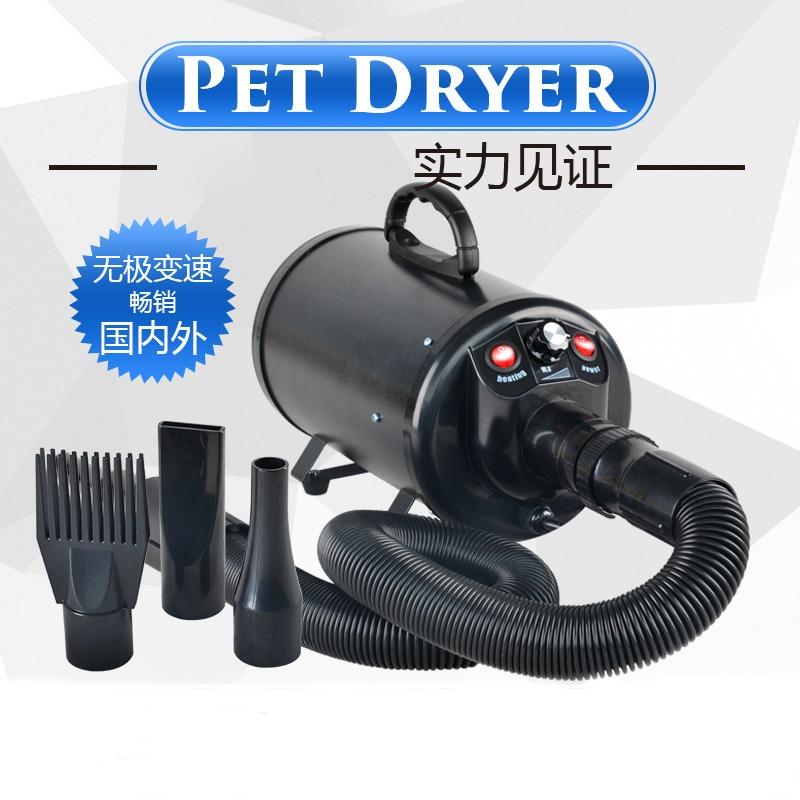 Professional Copper Core Motor Pet Hair Dryer Blower Machine Dog Hair Dryer High Power Mute Large Dog Dedicated Hairdryer