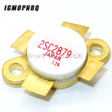 1 قطعة/الوحدة 2SC2879 C2879 إلى 59 نوعية جيدة جديد الأصلي