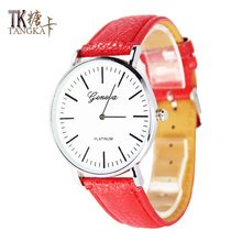 New Geneva Roman numerals hour hand show woman quartz watch high quality leather strap leisure fashion student watch