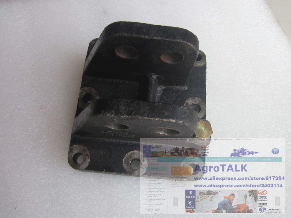 Foton Lovol FT25 series tractor, the REAR end cover, part number: FT250.55.015 foton lovol td series tractor the differential lock assembly for rear axle part number