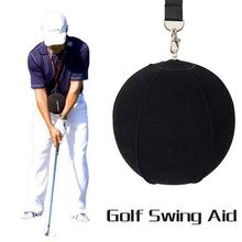 New golf intelligent Impact Ball Golf Swing Trainer Aid Assi