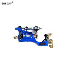 1 PC Hot Sell Professional Blue Rotary Tattoo Machine for Shader and Liner High Quality Gun Quiet Strong Power Body Art