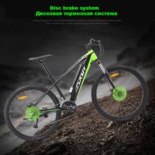 26 inch electric bike 7 speed Aluminum alloy electric bicycle double disc brake e bike adult travel electric mountain bike